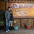20081207_水舞谷關溫之旅
