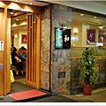 【台北│美食】大和日本料理