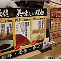 【台中│美食】順億日本料理