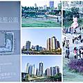 2013泰迪熊台中樂活嘉年華會