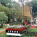 2012台南公園百花祭