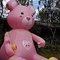 """【台中】2013""""熊""""好玩。秋紅谷生態公園~"""