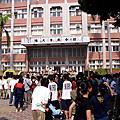 累/淚死人不償命之台南一中89週年校慶園遊會