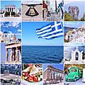 2014.10希臘