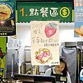 食在台北5