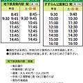 2018.05、08北海道