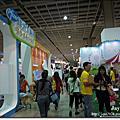 2011台北寵物展