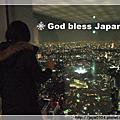 20110311天佑日本