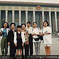 1993夏~廣州、北京、西安