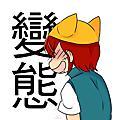 【繪│2017】