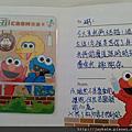 100/06/24 西堤慶生+100/07/05結婚週年