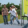 98/05/09~北埔綠世界