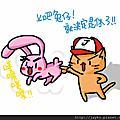 摳喵咪兔談戀愛