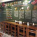 1050107高三孝松菸店