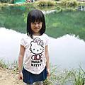 1050404新山夢湖
