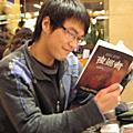[20070201] 參觀台北國際書展