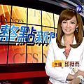 CTS NEWS - 華視新聞前主播【邱薇而】