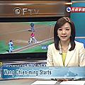 民視新聞-張嘉欣 Jinny Chang