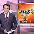 PTS NEWS - 公視新聞主播【余佳璋】