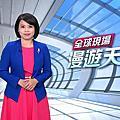 李曉儒 公視新聞主播 PTS NEWS ANCHOR
