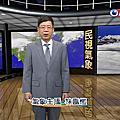 林嘉愷 民視新聞主播 FTV NEWS ANCHOR