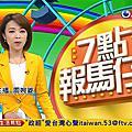 周婉菱 民視新聞主播 FTV NEWS ANCHOR