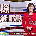 TTV NEWS - 台視新聞主播【張寧】