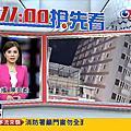 陳尹柔 民視新聞主播 FTV NEWS ANCHOR