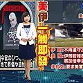 林益如 台視新聞主播 TTV NEWS ANCHOR
