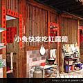 【小三通】泉州→廈門→漳州三日遊