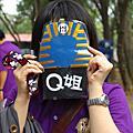 081004 法老's詛咒:五校@宿營Day 1【睡眼惺忪始業式】