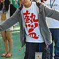 081005 法老's詛咒:五校@宿營Day 2【早操Mix大地遊戲】
