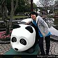 1600世界貓熊之旅