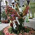 2014台北萬花節