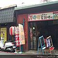 11/21~2017士林官邸菊展