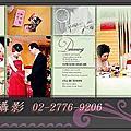 佳諳&文堅-Wedding
