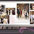 瑋芸&振揚-Wedding