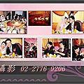 佳宜&浩宸-Wedding