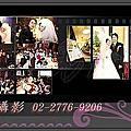 文婷&建偉-Wedding