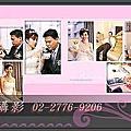 馨儀&俊賢-Wedding