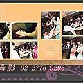 怡貞&威全-Wedding