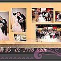 嘉伶&聖賢-Wedding