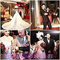 玉英-鐘鎰-Wedding-(昌宴會館)