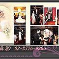 麗琪&家駿-Wedding