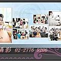 育嗣-淑穎-Wedding-(高雄寒軒會館)
