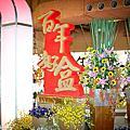 -----豐 米 臺 灣-----建國100年米博覽會------花絮---
