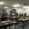 文化局教室