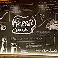 台北美麗華Pepper Lunch 2016/12/3