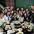 台北鮮定味生猛海鮮餐廳 2016/11/16