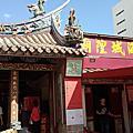 台北市迪化半日遊